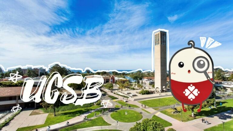 [2021 Latest] Insurance Waiver Guide for UCSB